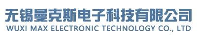 路灯控制器,风机控制器,风光互补控制器,风力发电偏航系统-无锡曼克斯电子科技有限公司